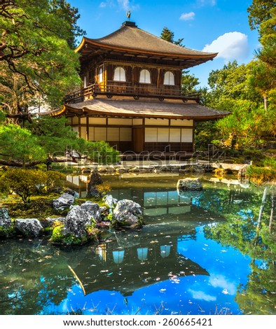 Ginkaku-ji Temple, or Silver Pavilion.  Unesco World Heritage site.  Kyoto, Japan  - stock photo