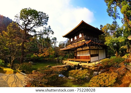 "Ginkaku-ji, the ""Temple of the Silver Pavilion,"" is a Zen temple in the Sakyo ward of Kyoto, Japan"