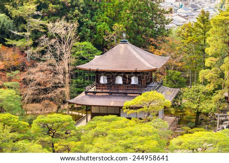 Ginkakuji (Silver Pavilion), Kyoto, Japan. Unesco World Heritage site. - stock photo