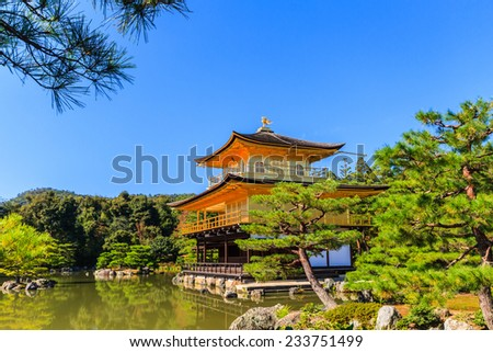Ginkakuji temple, gold temple with reflection of water - Kyoto, Japan. - stock photo