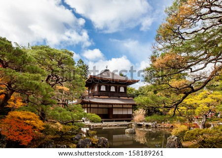 Ginkakuji temple - Kyoto, Japan - stock photo