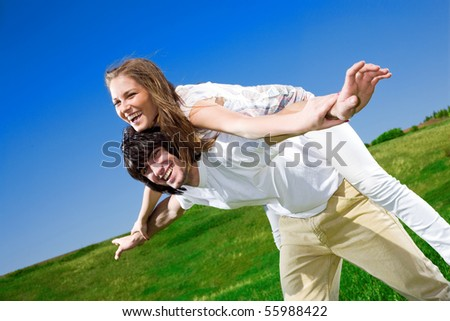 Girl and boy with smile - stock photo