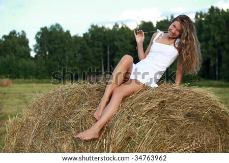 Girl in a white dress - stock photo