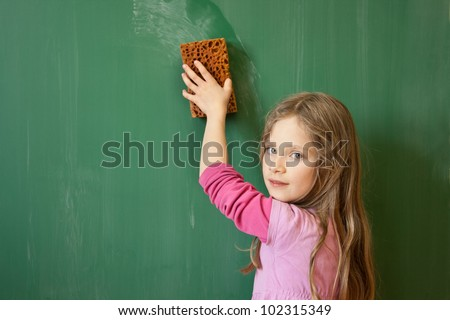 Girl in the school/schoolgirl/blackboard