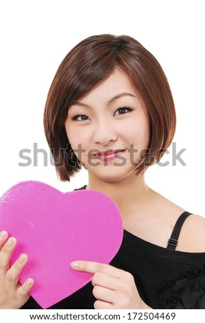 girl with big heart red gift box - stock photo
