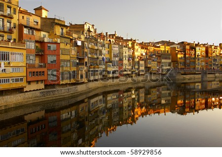 Girona's houses - stock photo
