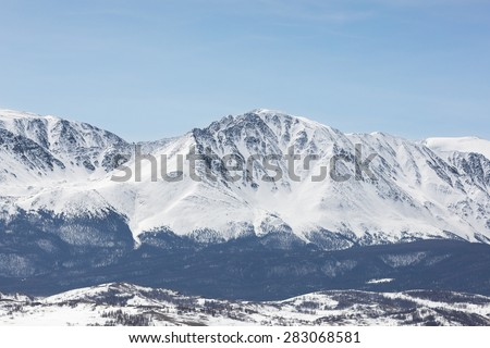 Glacier and snow capped mountains in Altai, Siberia, Russia - stock photo