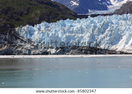 Glacier Bay, National park, Alaska