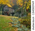 Glade Creek Grist Mill in late October - stock photo
