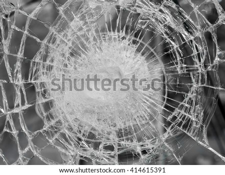 Glass Broken or Shattered on white. Large resolution - stock photo