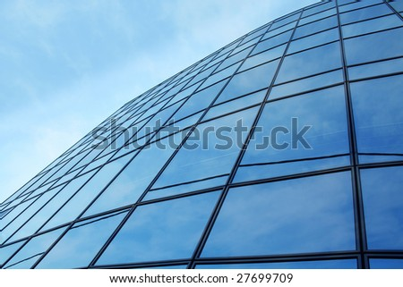 glass building - stock photo