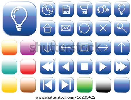 Glass buttons - squares - for your webpage or application