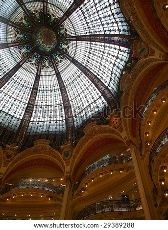 Glass ceiling from lafaette shopping mall - stock photo