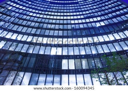 Glass Modern Business Skyscraper Building Center, London, UK  - stock photo