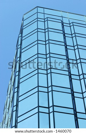 Glass Office Building - stock photo