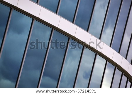 Glass wall of an office building - stock photo