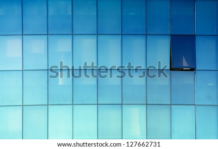 glazing - stock photo