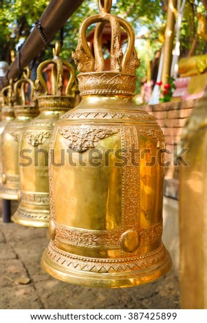 Gloden Bell of Temple  - stock photo