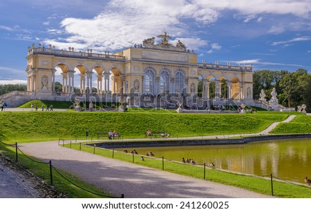 Gloriette structure in Schonbrunn Palace, Vienna, Austria - stock photo