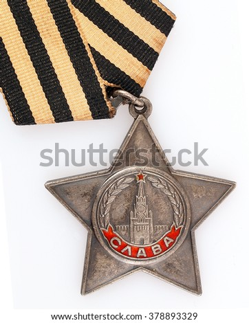 glory medal - stock photo