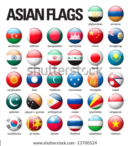glossy buttons with asian flags - stock photo