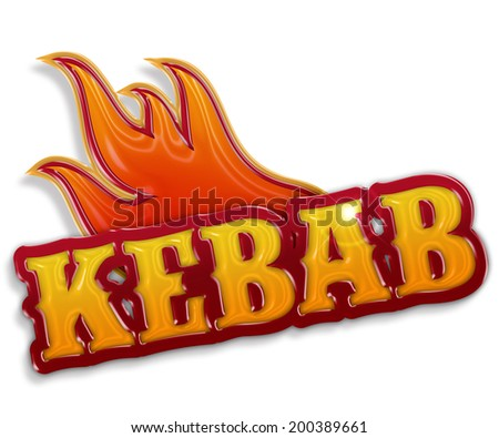 "glossy word ""kebab"" isolated on white background - stock photo"