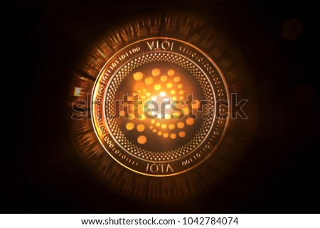 glowing iota crypto coin