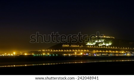 God, Fatherland, King caption on the Mountain in Agadir at night, Morocco. - stock photo