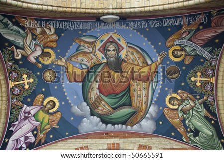 God image on church ceiling at Sibiu orthodox cathedral - stock photo