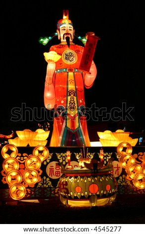 God of Fortune at chinese lantern festival celebrating new years - stock photo