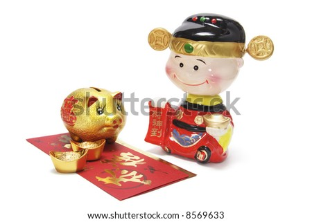 God of Prosperity and Chinese Golden Piggybank