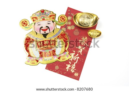 God of Wealth with Gold Ingots and Red Packet - stock photo
