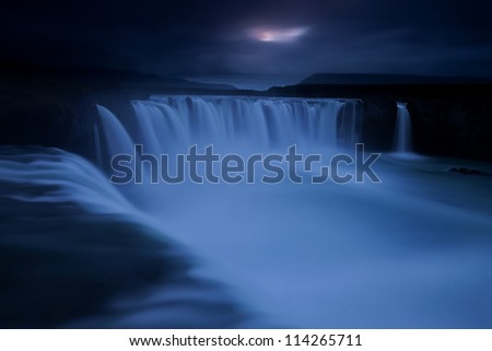 Godafoss 'Waterfall of the Gods' - Myvatn district, Iceland (Island) - stock photo