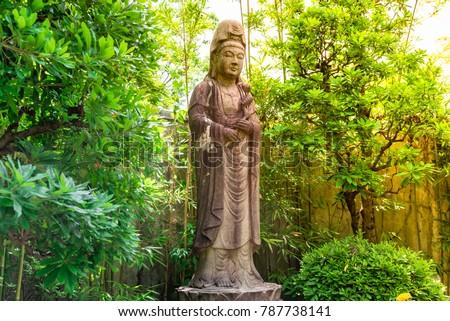 Goddess Of Mercy Known As Quan Yin Or Guan Yin Or Guan Yim In National Park