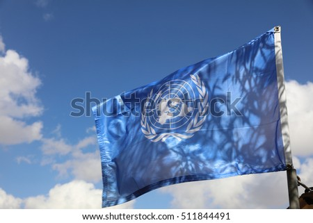 Golan Heights, Israel - October 31, 2016: United Nations flag. The United Nations (UN) is an international organization who fights for world peace.
