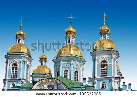 Gold cathedral domes. Saint-Petersburg, Russia