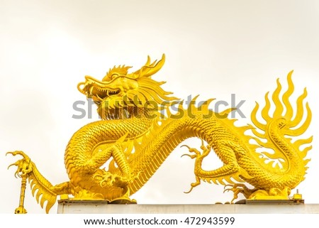 Gold chinese dragon on  street lamp lighting.