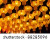 gold chinese lanterns - stock photo