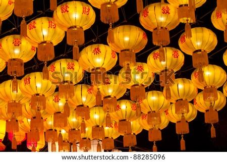 gold chinese lanterns - stock photo