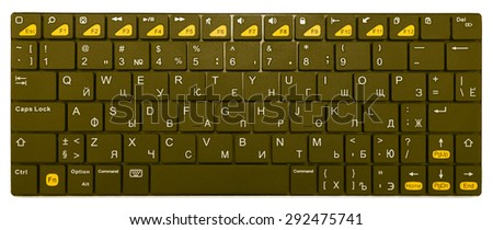 Gold chrome modern laptop bluetooth keyboard isolated on white