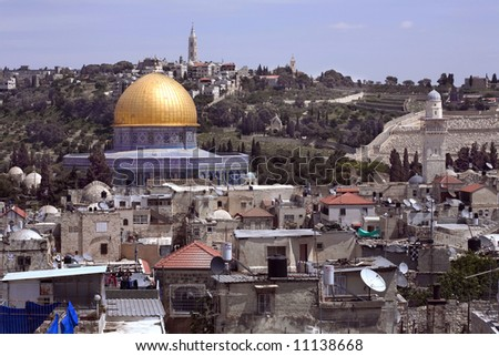 Gold cupola of the mosque of Omar on The Temple mountain in Jerusalem.