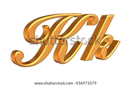 Gold 3D R Alphabets letter in small and big on isolated white background.