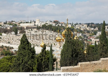 Gold domes of a temple of Sacred Maria Magdaliny, Jerusalem