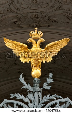 gold double eagle on the gate of the Hermitage - stock photo