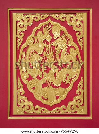 gold dragon decorated on red wood,chinese style ,temple in Thailand - stock photo