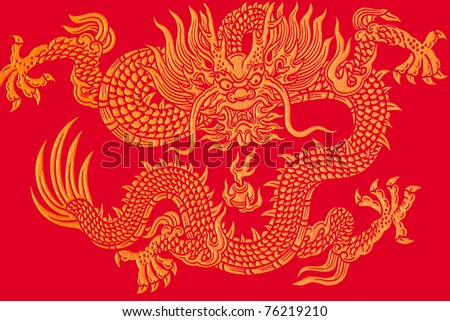 gold dragon on red background - stock photo