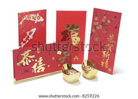 Gold Ingots and Red Packets on White Background - stock photo