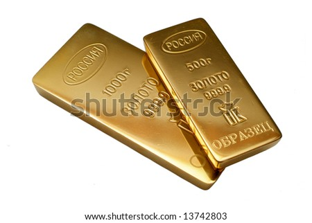Gold ingots as the sample on a white background