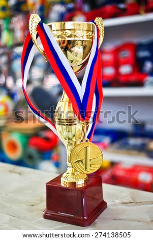 Gold medal and glowing trophy cup  - stock photo