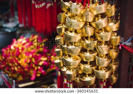 gold money ornament - Chinese New Year decoration